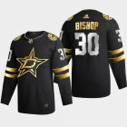 Cheap Dallas Stars #30 Ben Bishop Men's Adidas Black Golden Edition Limited Stitched NHL Jersey