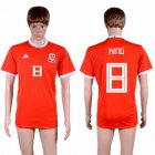 Cheap Wales #8 King Red Home Soccer Club Jersey